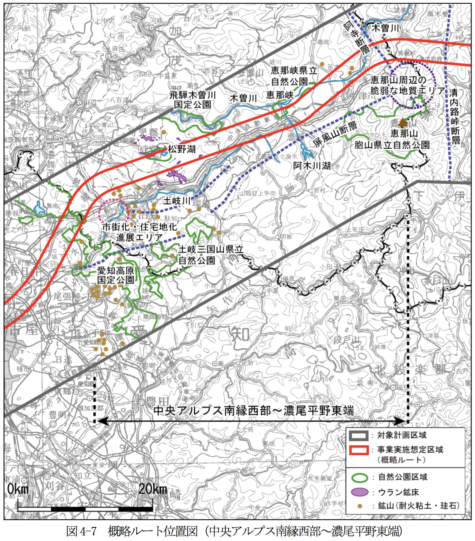図4-7 概略ルート位置図(中央アルプス南縁西部~濃尾平野東端)
